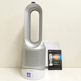 Dyson ダイソン 空気清浄機能付きファンヒーター Pure Hot+Cool エアマルチプライアー HP01WS