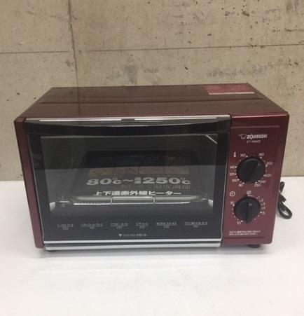 2017年製 象印 オーブントースター ET-WM22
