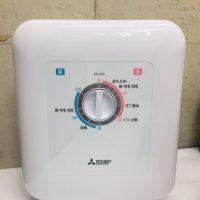 2017年製 三菱 ふとん乾燥機  AD-X50-W