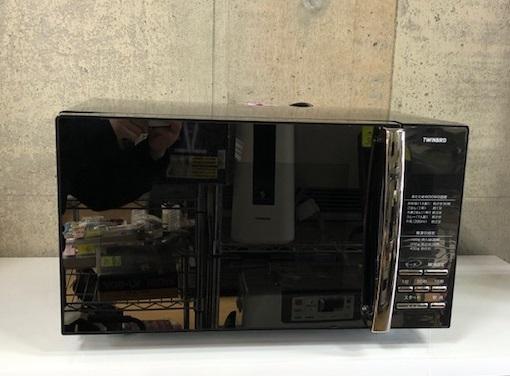 2013年製 ツインバード 電子レンジ DR-D259