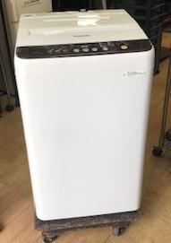2015年製  パナソニック  全自動洗濯機 NA-F70PB8
