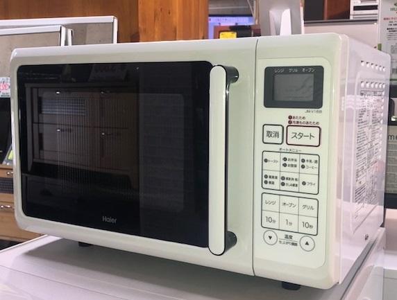 2014年製 ハイアール 電子レンジ JM-V16B