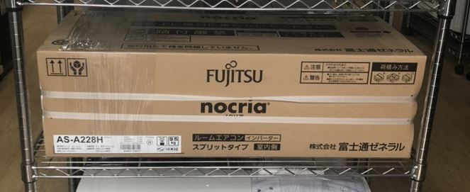 2018年モデル 富士通ゼネラル ノクリア ルームアコン AS-A228H