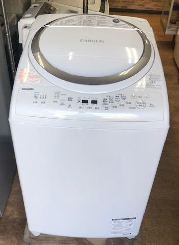 2018年製 東芝 全自動洗濯機 AW-8V6