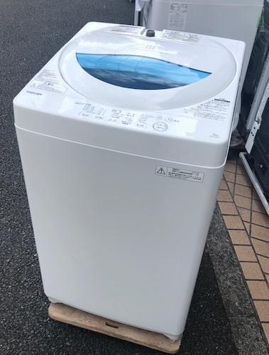 2017年製 東芝 全自動洗濯機 AW-5G5(W)