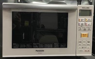 2015年製 パナソニック オーブンレンジ NE-MS231-W
