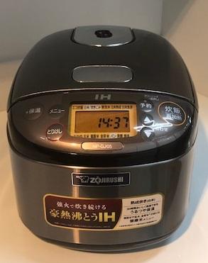 2019年製 象印 IH炊飯器 NP-GJ05