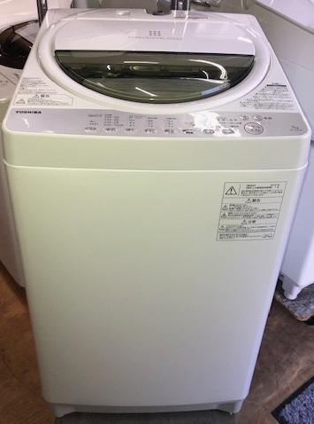 2019年製 東芝 全自動洗濯機 AW-7G6(W)