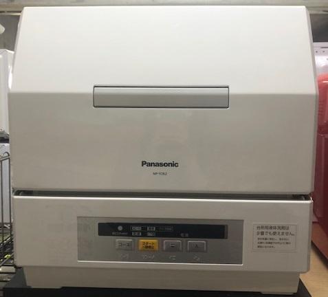 2014年製 パナソニック 電気食器洗い乾燥機 NP-TCR2