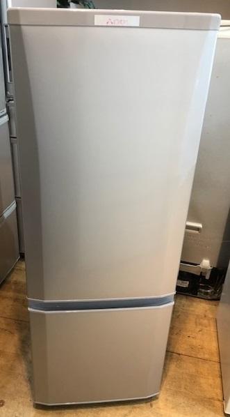 2019年製 三菱 2ドア冷凍冷蔵庫 MR-P17D-S