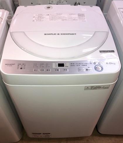 2018年製 シャープ 全自動洗濯機