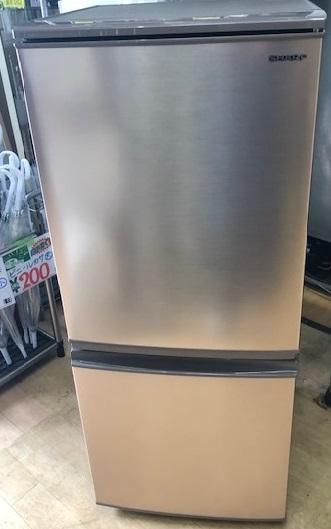 2019年製 シャープ 2ドア冷凍冷蔵庫 SJ-D14E-N