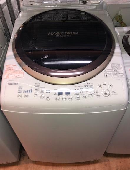 2016年製 東芝 全自動洗濯乾燥機 AW-8V3M(T)