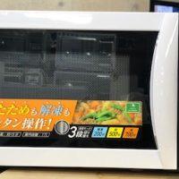 2016年製 アイリスオーヤマ 電子レンジ IMB-T171-5
