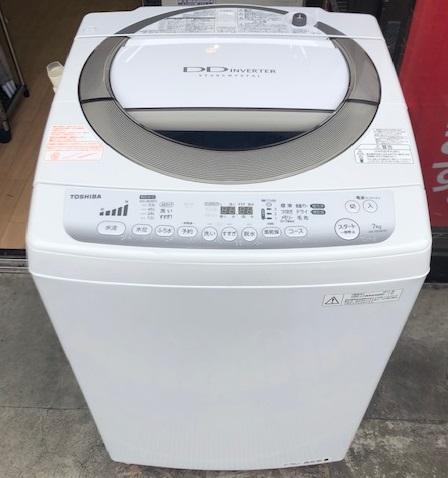 2014年製 東芝 全自動洗濯機 AW-70DM(W)