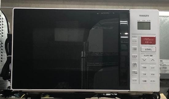 2018年製 山善 オーブンレンジ YRC-161V(W)