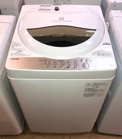 2019年製 東芝 全自動洗濯機 AW-5G8