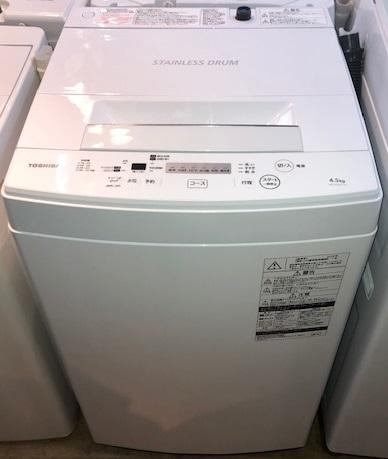 2019年製 東芝 全自動洗濯機 AW-45M7