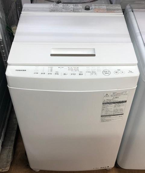 2016年製 東芝 全自動洗濯機 AW-7D5(W)
