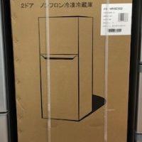 2020年5月納品 新品 ハイセンス 2ドア冷凍冷蔵庫 HR-B2302