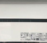 2018年製 日立 白くまくん ルームエアコン RAS-HM22G(W)