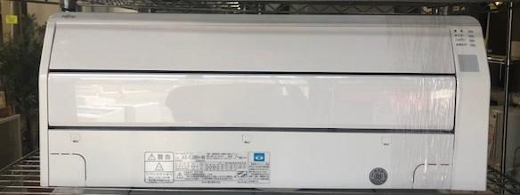 2018年製 富士通 ノクリア ルームエアコン AS-C28H-W