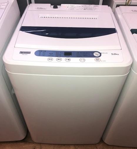 2020年製 ヤマダ電機 全自動洗濯機 YWM-T50G1