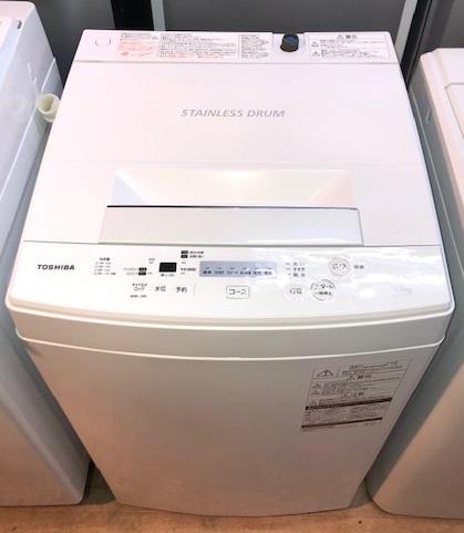 2020年製 東芝 全自動洗濯機 AW-45M7