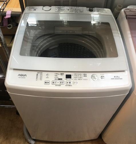 2020年製 アクア 全自動洗濯機 AQW-GV80
