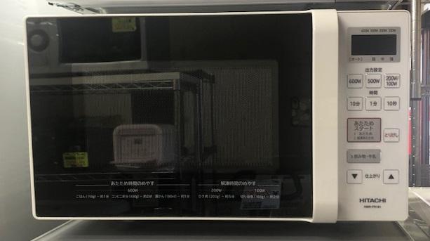 2018年製 日立 電子レンジ HMR-FR181