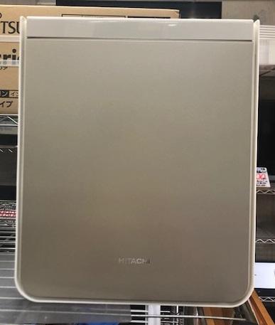2016年製 日立 ふとん乾燥機 HFK-VH700