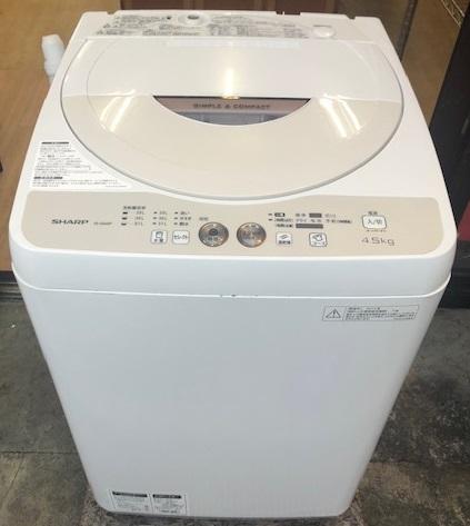 2015年製 シャープ 全自動洗濯機 ES-GE45P-C