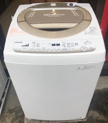 2014年製 東芝 全自動洗濯機 AW-8D2M