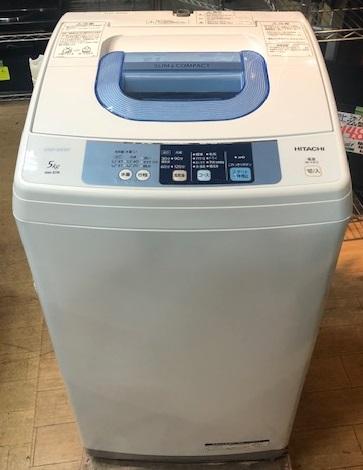 2015年製 日立 全自動洗濯機 NW-5TR