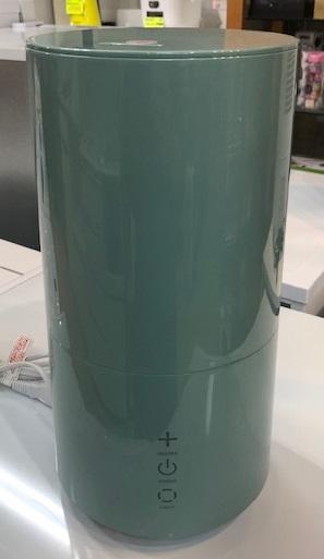 2015年製 阪和 アロマハイブリッド式加湿器 BBH-62