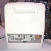 2015年製 象印 布団乾燥機 RF-AB20