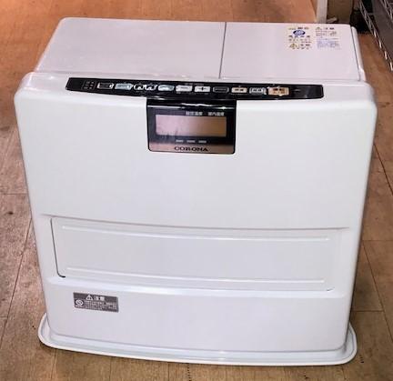 2015年製 コロナ 石油ファンヒーター FH-VX5715BY