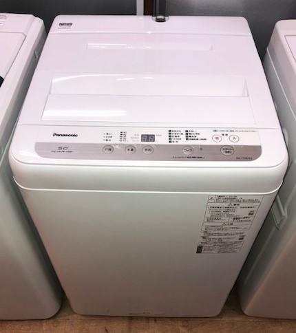 2019年製 パナソニック 全自動洗濯機 NA-F50B13J