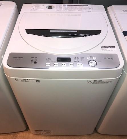 2020年製 シャープ 全自動洗濯機 ES-GE6D-T