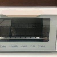 2017年製 ユアサプライムス オーブントースター PTO-901S