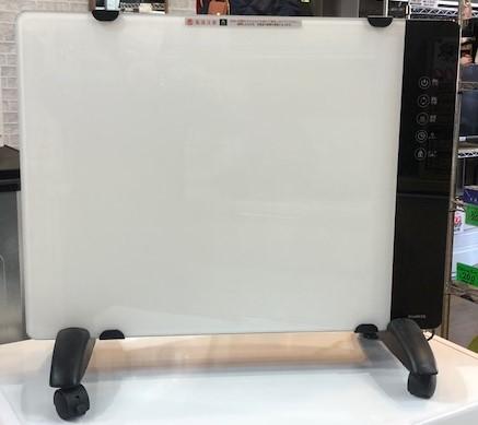 2018年製 モダンデコ 自然対流式ヒーター gph001