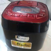 2019年製 アイリスオーヤマ マイコン炊飯ジャー DKRC-MB30-RE