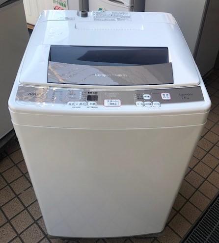 2015年製 アクア 全自動洗濯機 AQW-KS70D