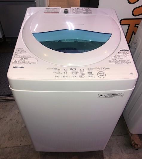 2017年製 東芝 全自動洗濯機 AW-5G5