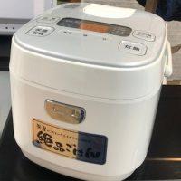 2017年製 アイリスオーヤマ マイコン炊飯器 JRC-MA50-S