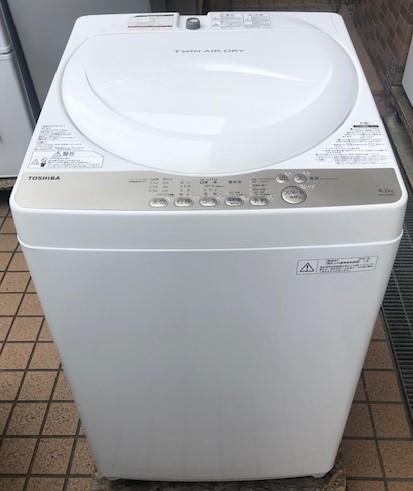 2016年製 東芝 前自動洗濯機 AW-4S3