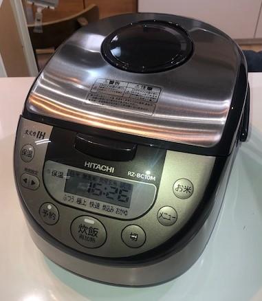 2020年製 日立 IHジャー炊飯器 RZ-BC10M