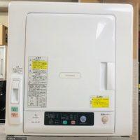 2016年製 日立 衣類乾燥機 DE-N50WV