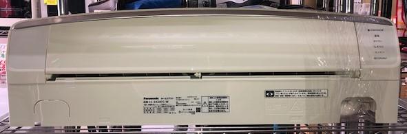 2016年製 パナソニック ルームエアコン CS-EX287C-W