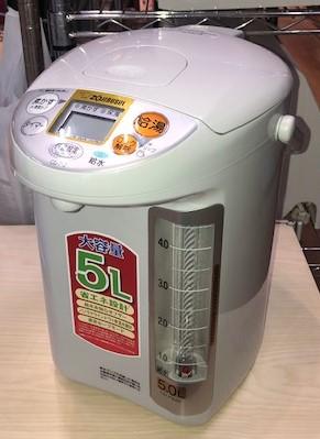 2020年製 象印 電気ポット CD-PB50